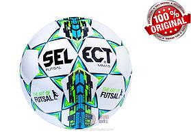 Футбольный мяч Select Mimas №4 (original) Дания 4 размер футзальный