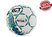 Футбольный мяч Select Academy №4 (original) Дания 4 размер футзальный, фото 1