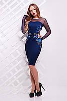 Вечернее женское облегающее платье синего цвета с верхом и рукавами из сетки Вышивка Донна2 д/р