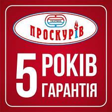 Твердопаливний котел Проскурів АОТВ 14-ДО з плитою, фото 3
