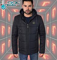 Зимняя мужская куртка с капюшоном - 283 темно синий