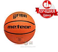 Баскетбольный мяч Meteor FIBA 7 размер (original) Польша