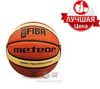 Баскетбольный мяч Meteor FIBA размер 7 (original) Польша