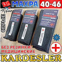"""Медицинские мужские носки с махрой  без резинки """"KARDESLER"""" Турция 40-46 размер серые  НМЗ-04262"""