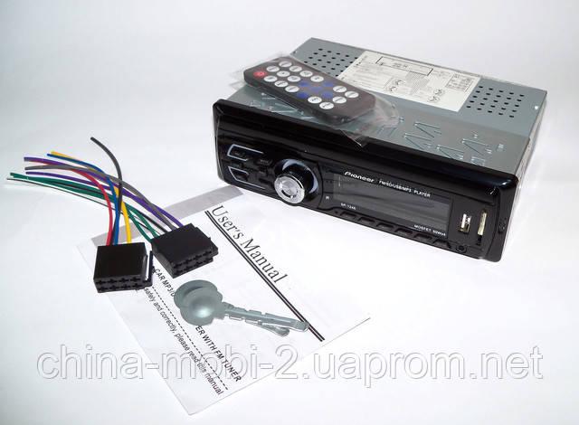 Pioneer Автомагнитола модель SP-1246 многофункциональная с ярким LCDдисплей