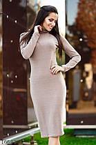 Трикотажное платье миди, фото 3