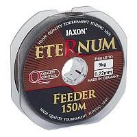 Леска Jaxon Eternum Feeder 150m