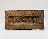 Декоративный кирпич с клеймом MASCHLER оливковый