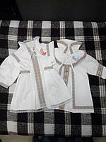 Крестильная рубашка для мальчиков и девочек 0-6 мес.