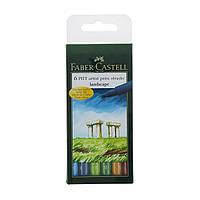 "Набор капиллярных ручек Faber-Castell 6 PITT artist pens ""brush"" Landscape 167105"