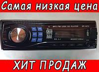 Автомагнитола с съемной панелью НЕ ДОРОГАЯ SP-1873 USB, SD, AUX магнитола