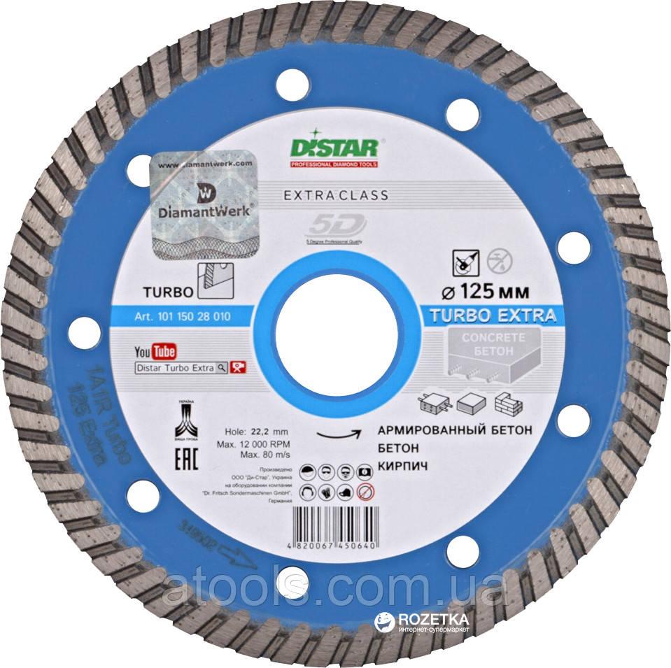 Алмазный отрезной диск Distar Turbo Extra 125x2.2x10x22.23 (10115028010)