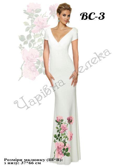 Вышитое вечернее женское платье (заготовка) ВС-3v