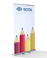 Баннерная мобильная конструкция -Sota Roll-up