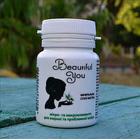 Мінеральна суха чистка з екстрактом фіалки Beautiful You 80 мл
