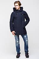 Теплая мужская куртка на синтепухе