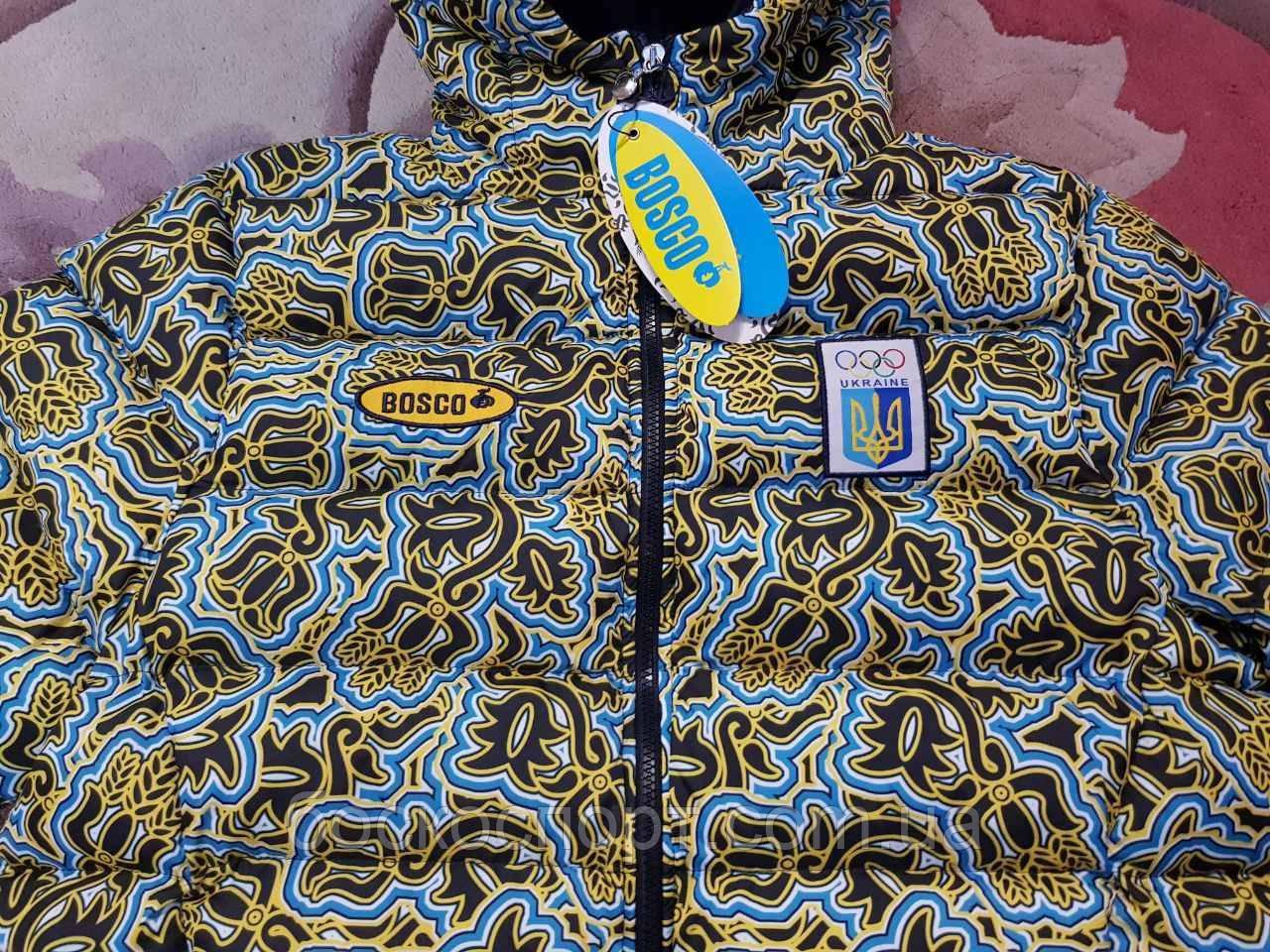 eb445a16da4c Пуховики - куртки bosco sport Украина - BOSCOSPORT UKRAINE +380958022999 в  Одессе