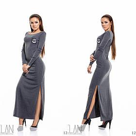 Длинное   платье джерси