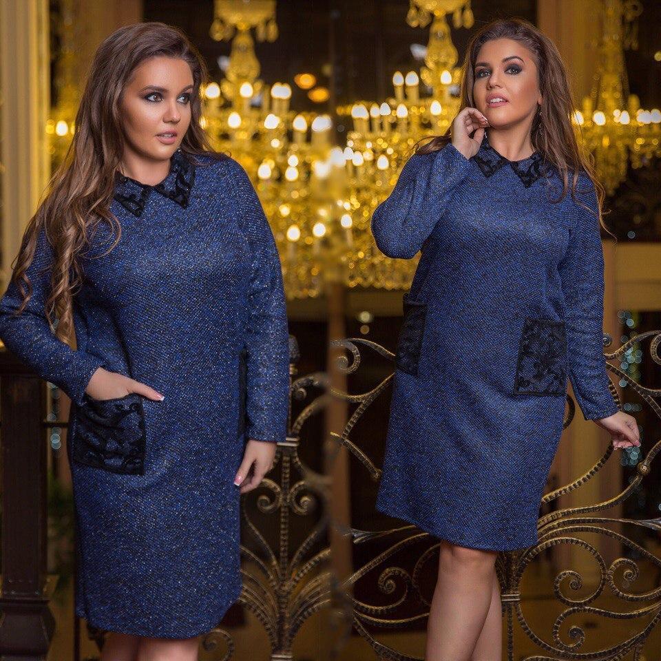 Женское повседневное платье БАТАЛ - Интернет магазин   «miss-podium» в Одессе