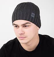 Вязаная мужская шапка на зиму 2018 - Арт AL17041