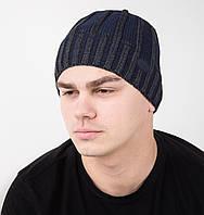 Мужская шапка на флисе (синяя) - Арт AL17038