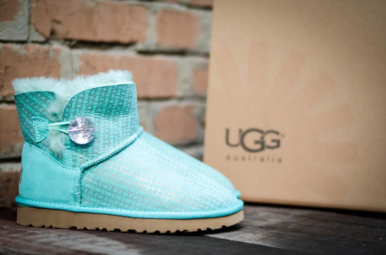 Угги низкие голубые с натуральным мехом UGG 3352 Пуговка  с камнем мята