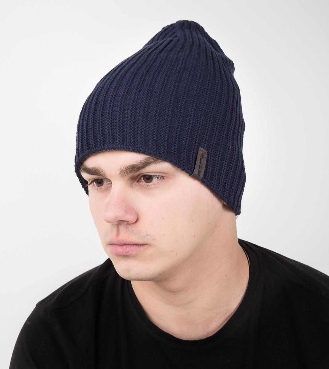 Зимняя вязаная мужская шапка удлиненного кроя на 2 стороны - Арт AL17027