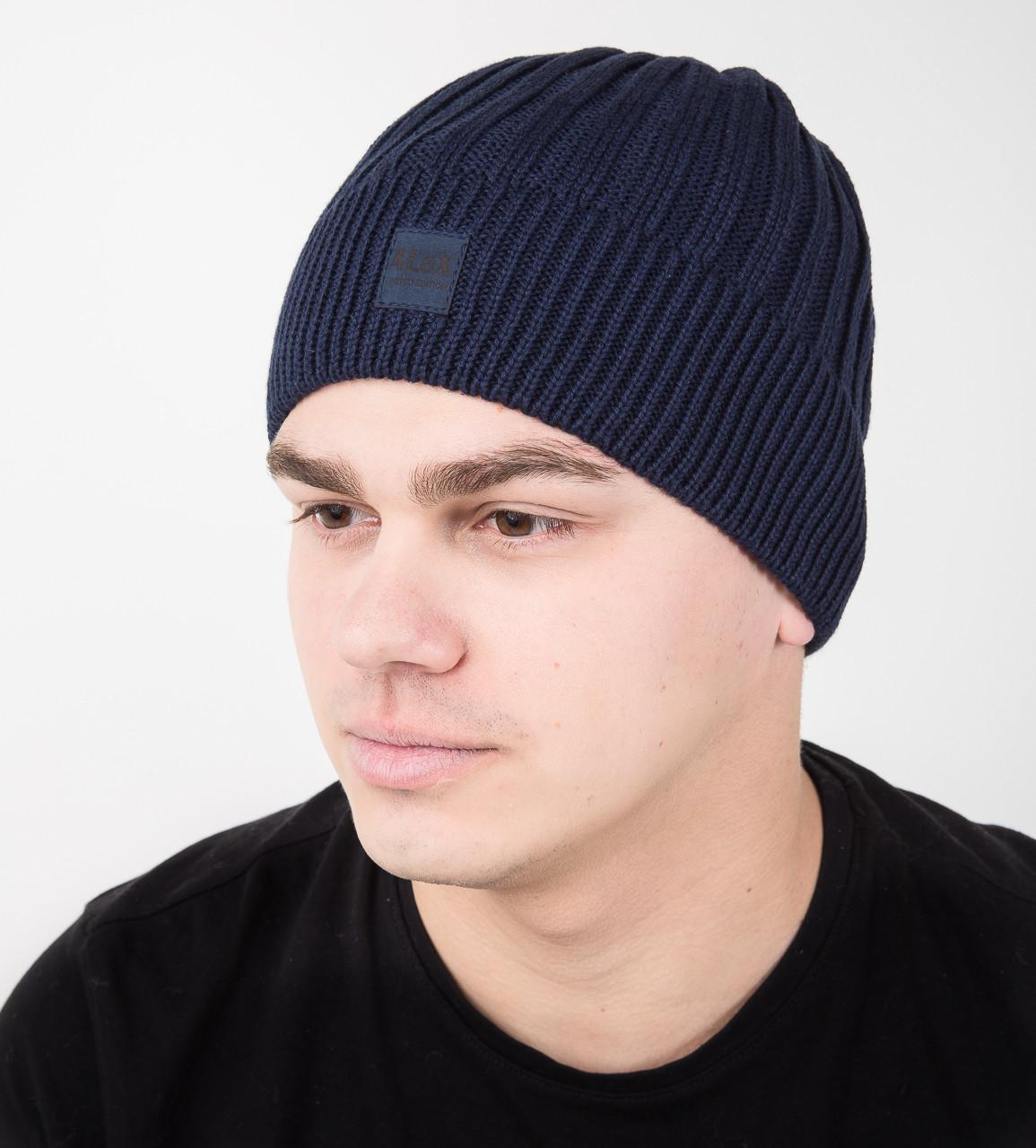 Синяя вязаная мужская шапка на флисе - Арт AL17039