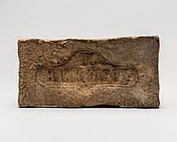 Декоративный кирпич с клеймом BANKHIPOT оливковый