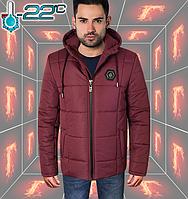 Куртка зимняя мужская с капюшоном - 283 бордовый