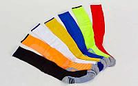 Гетры футбольные мужские 619, 7 цветов: 40-45 размер, нейлон