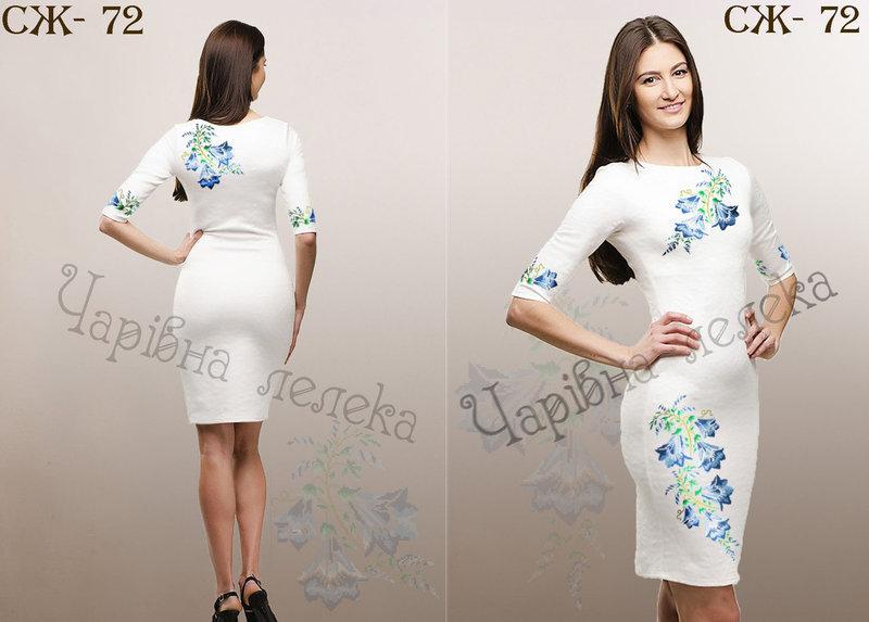 Вышитое женское платье (заготовка) СЖ-72