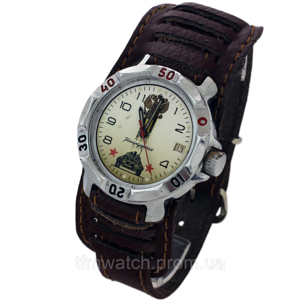 Продать командирские часы минск продам часы наручные