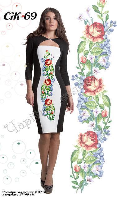 Вышитое женское платье (заготовка) СЖ-69