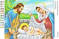 Иисус в колыбели. СВР - 4016  (А4)