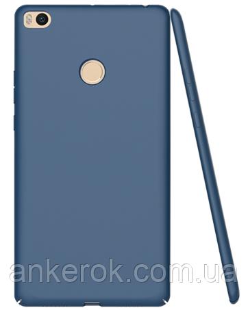 Чехол-бампер и защитное стекло Yomo для Xiaomi Mi Max2 (Blue)