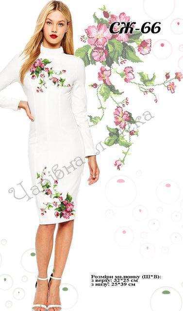 Вышитое женское платье (заготовка) СЖ-66