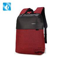 Рюкзак городской для ноутбука Красный мак