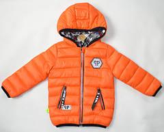 Детские куртки, ветровки осень, зима, весна