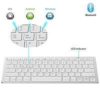 Беспроводная клавиатура keyboard bluetooth BK3001 X5