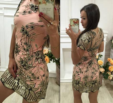 Шикарное  вечернее  платье , фото 2