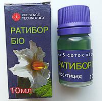Инсектицид Ратибор Био 10 мл (лучшая цена оптом и в розницу)