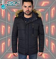 Зимняя мужская куртка с мехом - 285 темно синий