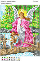 Ангел Хранитель. СВР - 4013  (А4)