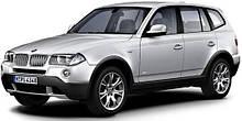 Пороги на BMW X3 (2004-2008)