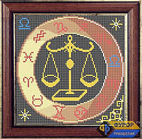 Схема для полной вышивки бисером - Знак Зодиака-Весы, Арт. ЗБп-2