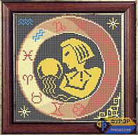 Схема для полной вышивки бисером - Знак Зодиака-Водолей, Арт. ЗБп-3