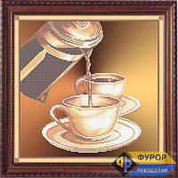 Схема для частичной вышивки бисером - Ароматное кофе, Арт. НБч29-6