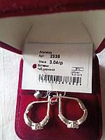 Серебряные серьги Альфа 925 пробы с белыми фианитами