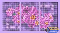 Схема для полной вышивки бисером - Орхидеи сиреневые триптих, Арт. МКп-006